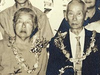 Shikazo Teraoka clan celebrating Miyo and Shikazo Teraoka's 50th wedding anniversary at a hotel. Hilo, Hawaii. Mid-1960s.