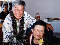 Moriso and Fumino Teraoka at their 50th anniversary celebration at the Natsunoya Tea House. Honolulu, Hawaii. June 2005.